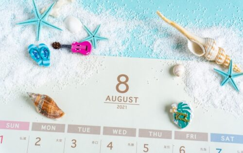 あなたはどんな夏を過ごしますか?